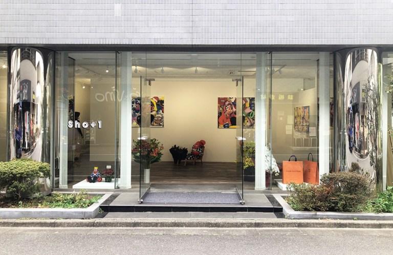 shoplusone gallery